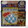 Wolf No.1 Sex Product Lang Yi Hao Male china herbal 8 pills/pack
